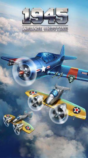 1945 Air Forces mod vô hạn tiền