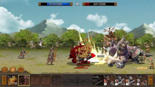 Battle Seven Kingdoms chiến lược