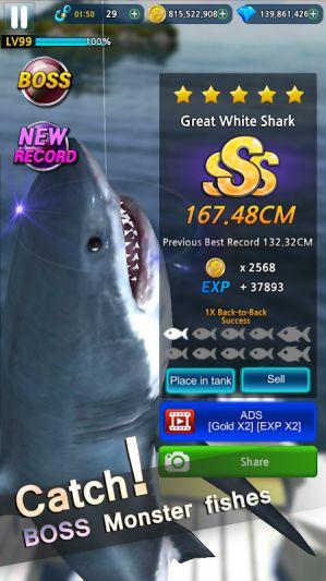 Monster Fishing 2020 mod money