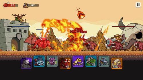 Monsters War 20 chiến binh