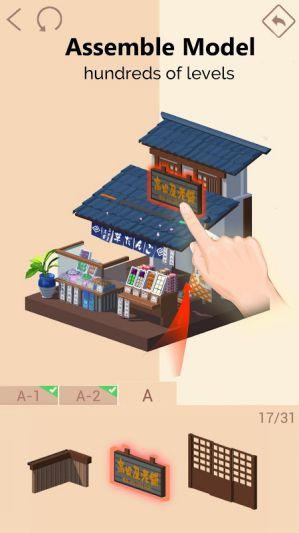 Pocket World 3D mod money