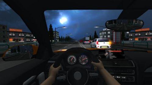Racing Limits góc nhìn thứ nhất