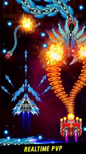 Space shooter galaxy attack mod unlimited money