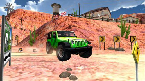 Extreme SUV Driving Simulator lái xe trải nghiệm