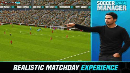 Soccer Manager 2021 đá bóng